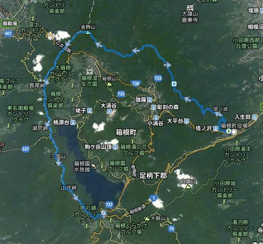 箱根トレイル地図